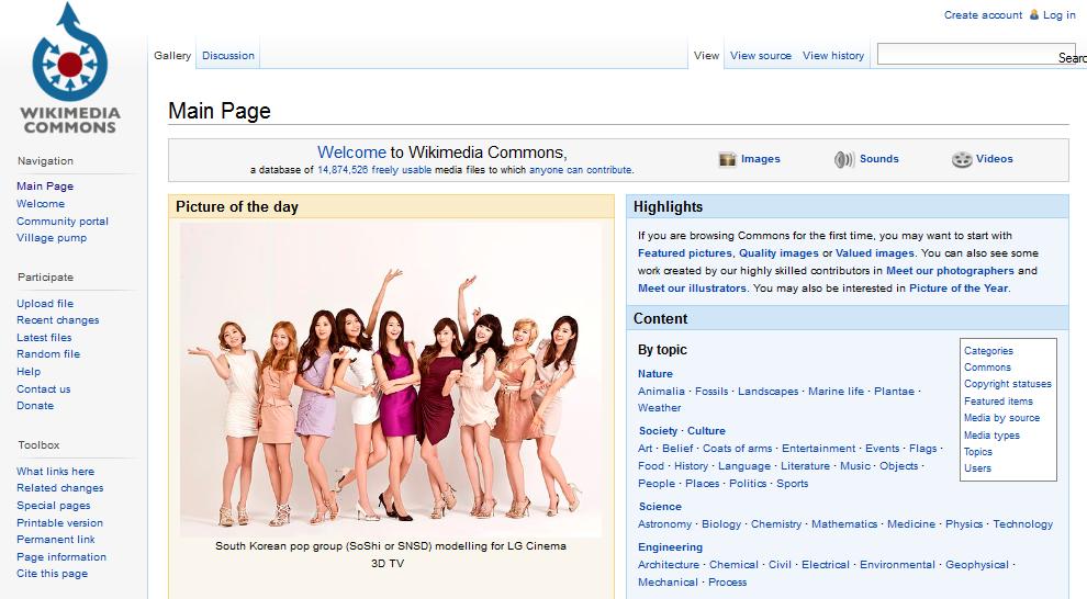 Wikimedia Commons imágenes gratis y libres