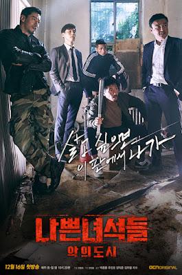 Những Gã Tồi: Thành Phố Tội Lỗi (2017)