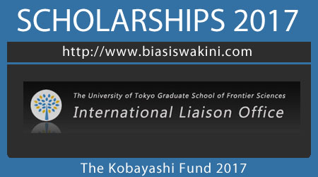 The Kobayashi Fund 2017