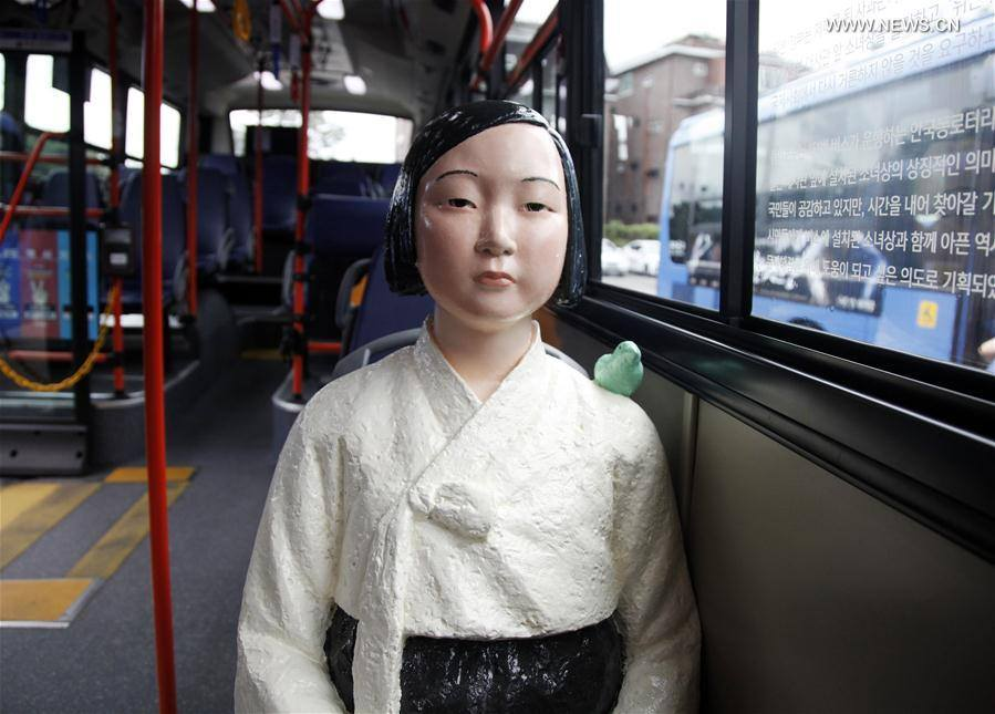 Statues of wartime sex slaves installed in Seoul buses, Entertainment News
