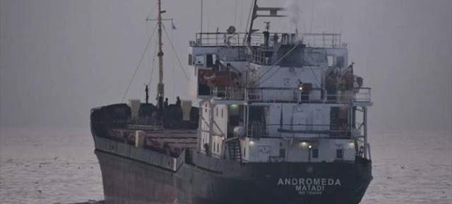 Τουρκική παρέμβαση για το πλοίο με τα εκρηκτικά - Τι ζητά η Άγκυρα