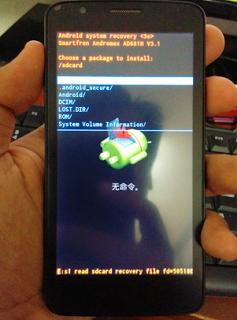 How to perform a hard reset wiping data and cache in Smart Telecom andromax c3.