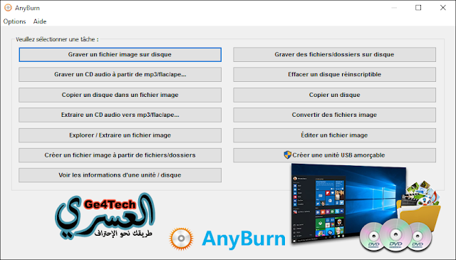 أفضل برنامج مجاني يقوم بحرق الويندوز على usb وعدة مميزات أخرى، تعرف عليها !