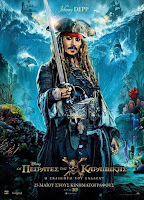 Pirates of the Caribbean Dead Men Tell No Tales Poster Johnny Depp 2