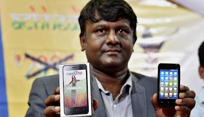 Namotel Acche Din Android Smartphone