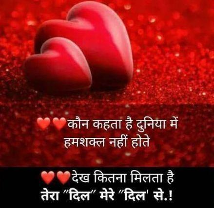 Attitude-Shayari-in-Hindi