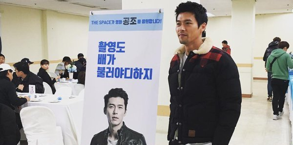 Hyun Bin & Ha Ji Wo couple jacket cooperation event