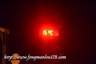 杉林溪气温