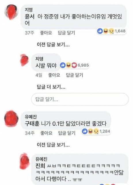 [PANN] Jung Jun Young hayranları eski yorumlarına bakıp pişman oldu