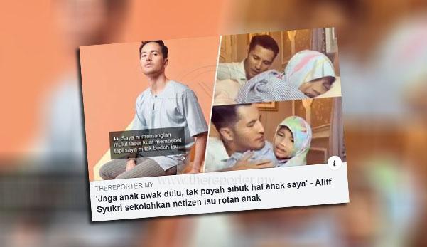 Rotan & malukan anak di media sosial, NGO buat laporan polis terhadap Aliff Syukri