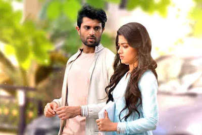 Vijay Deverakonda Geetha Govindam movie 5 days boxoffice collection