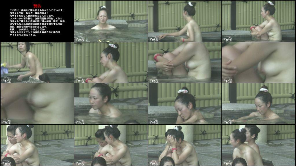 Aqua な露天風呂 Vol.911