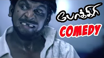 Pokkiri Full Movie Comedy Scenes | Pokkiri Tamil Movie | Vijay | Vadivelu | Vijay Vadivelu Comedy