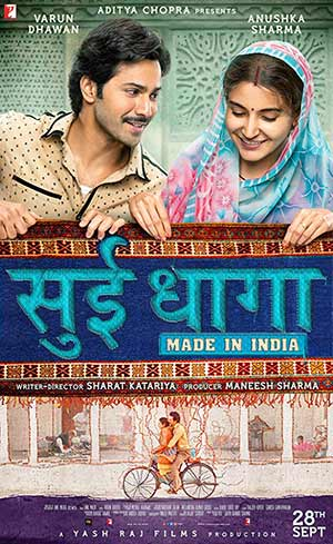 Sui Dhaaga: Made in India 2018 Hindi Full Movie pDVDRip 720p