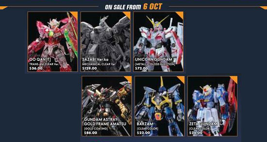 Gunpla Expo Singapore 2018 offers 6th October 2018