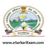 UKSSSC Forest Guard Recruitment 2018