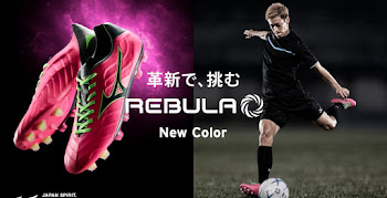 Mizuno Leaked Soccer - Nike and Adidas Cheap Football Boots Sale. 80d50af5fc9