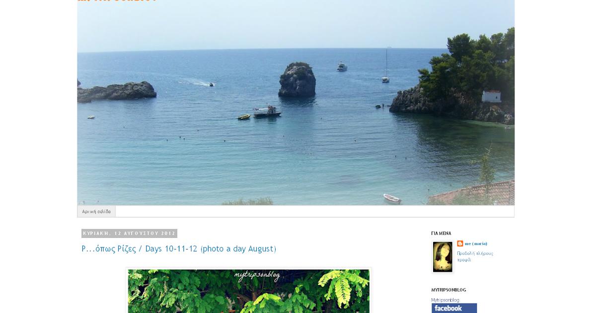 63c1b94a193 Top blogs - Τα ωραιότερα blogs: To blog