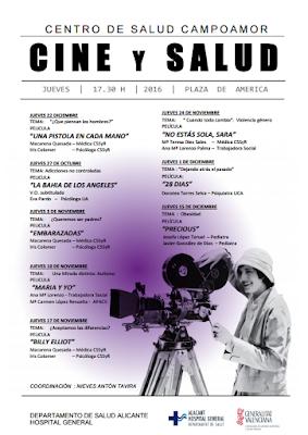 Cine y salud: un binomio conocido y reconocido