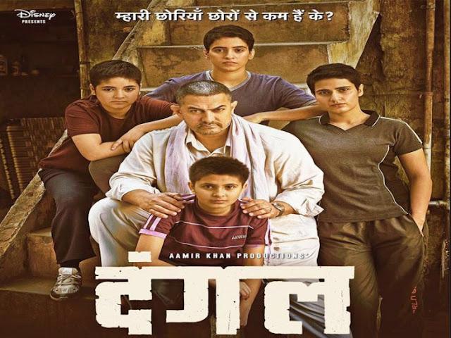'दंगल' का ट्रेलर रिलीज: आमिर खान का दमदार तेवर