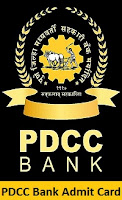 PDCC Bank Sipahi Admit Card