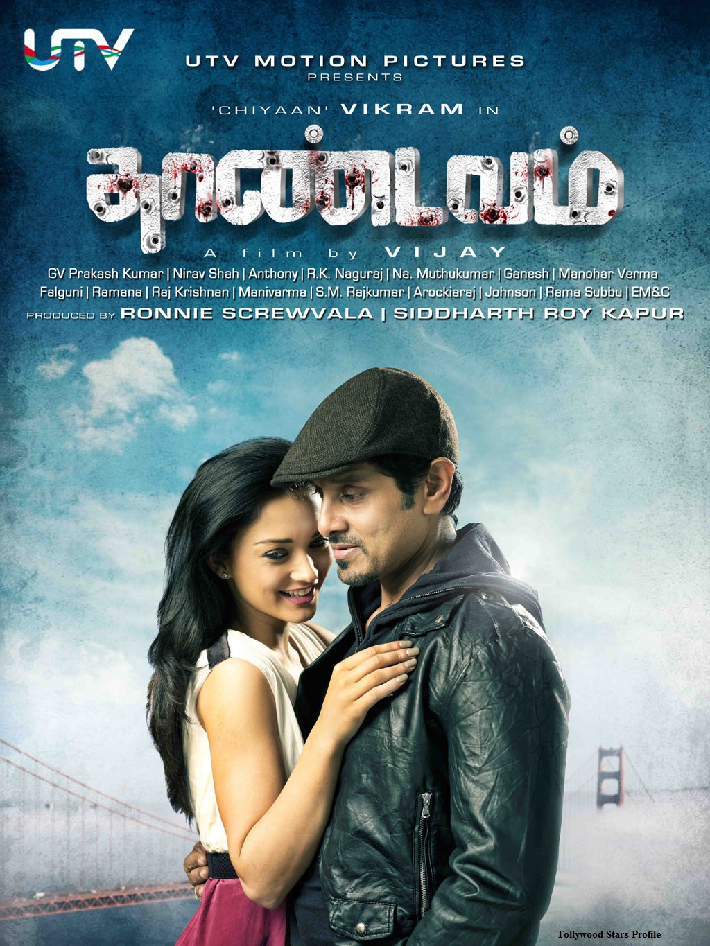 Vikrams Thandavam Tamil Movie Hq Wallpapers  Thandavam -3924