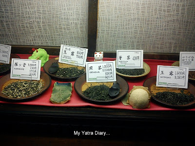 A tea shop in Naramachi street - Japan