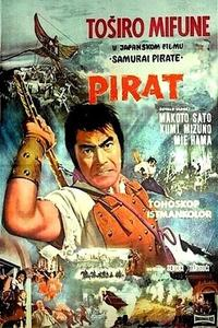 Watch The Samurai Pirate Online Free in HD