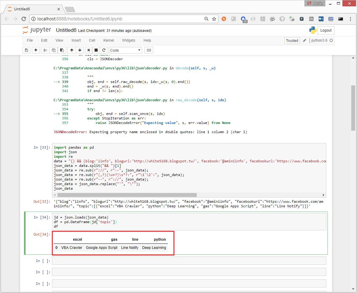 iInfo 資訊交流: Python 資料處理(1) --- Json格式