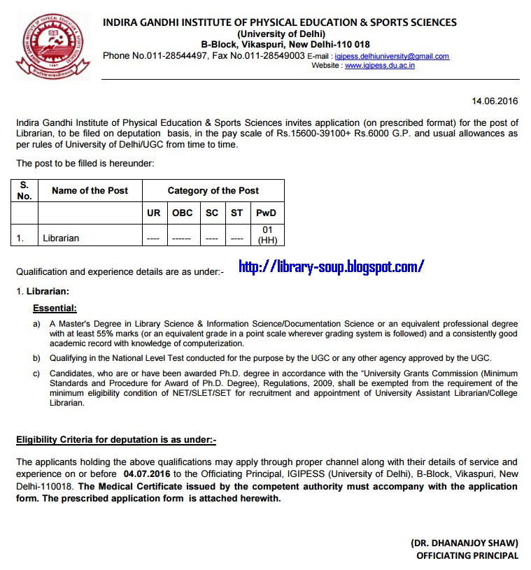 Library Soup Application Form For The Post Of Librarian Indira