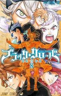 Ver online descargar Black Clover manga Español