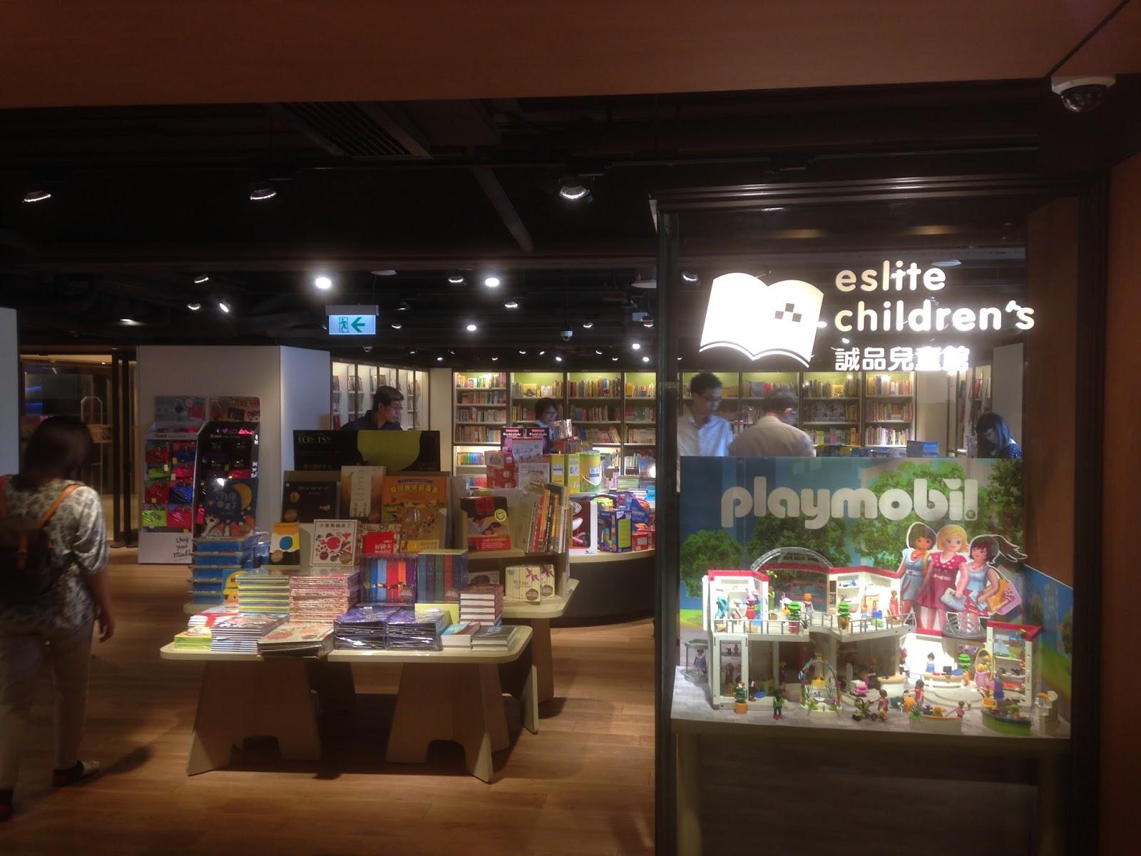Catabookism: Children's Book Reviews: 看書還是買玩具?記尖沙咀誠品兒童館