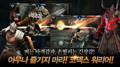 Pada kesempatan malam kali ini aku akan membagikan sebuah game android yang berjulukan Unduh Game Codex: The Warrior Apk v1.25 (God Mod/1 Hit/Kill)