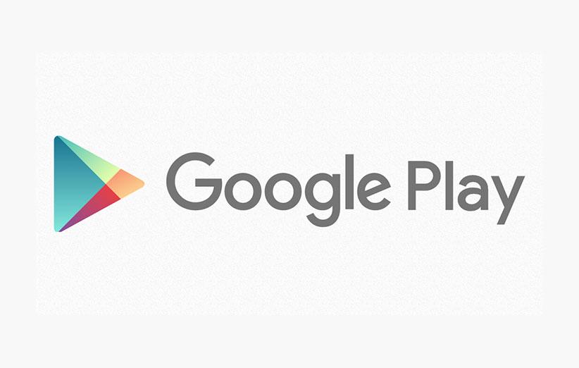 كيفية التحديث جوجل بلاي مخزن