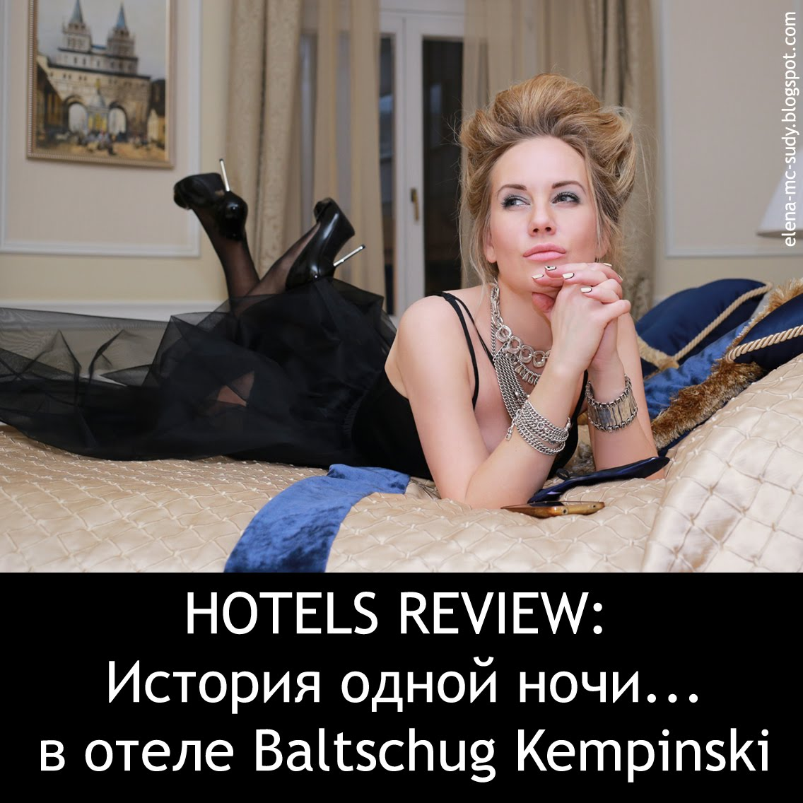 One night in hotel Baltschug Kempinski