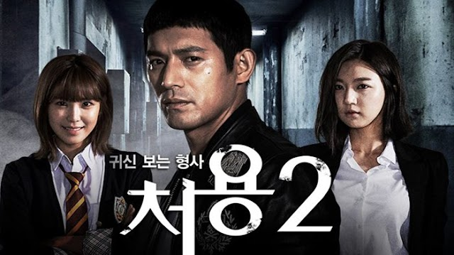 Download The Ghost Detective Subtitle Indonesia