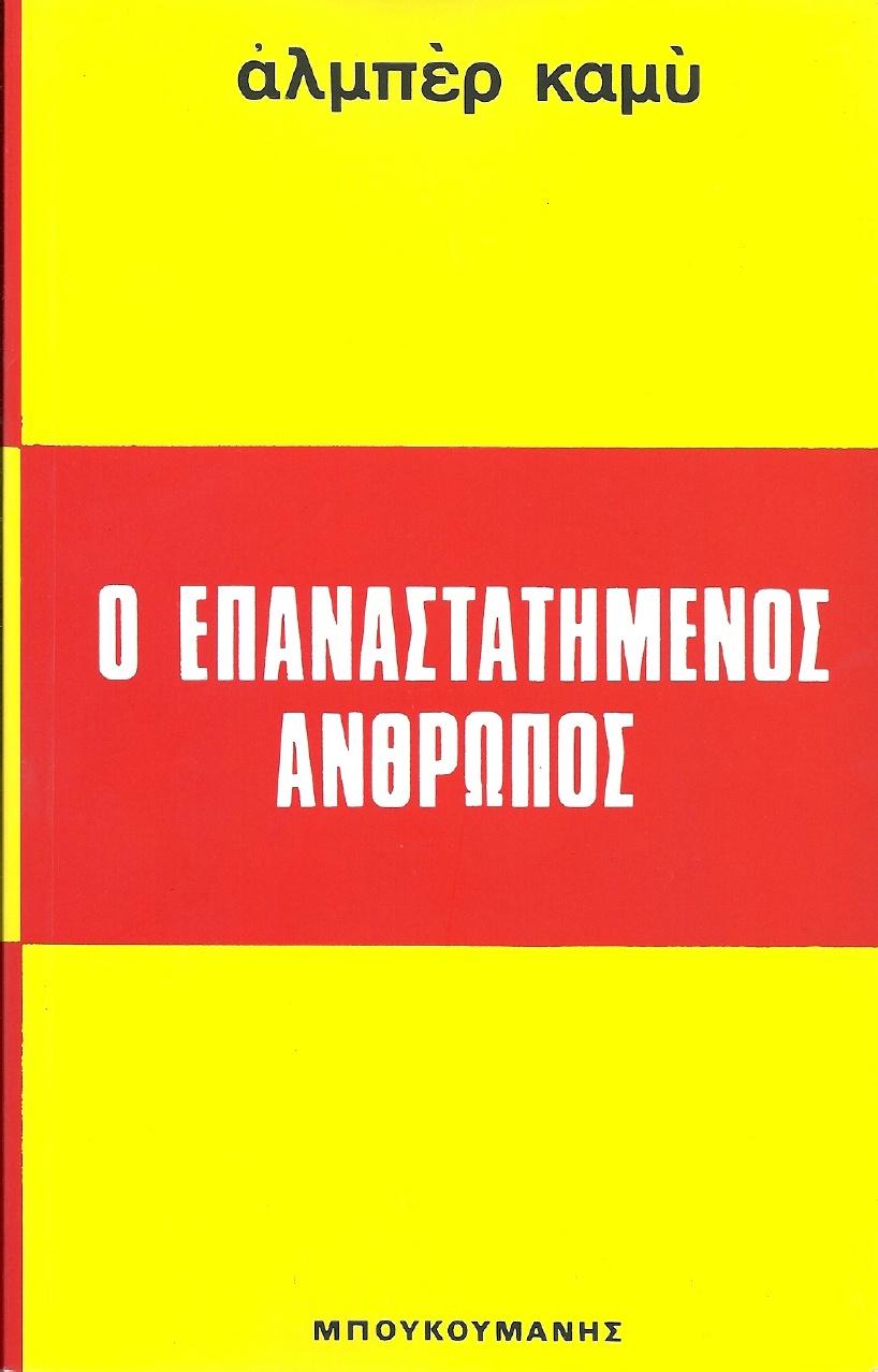 Η Πάμελα Άντερσον πίπα