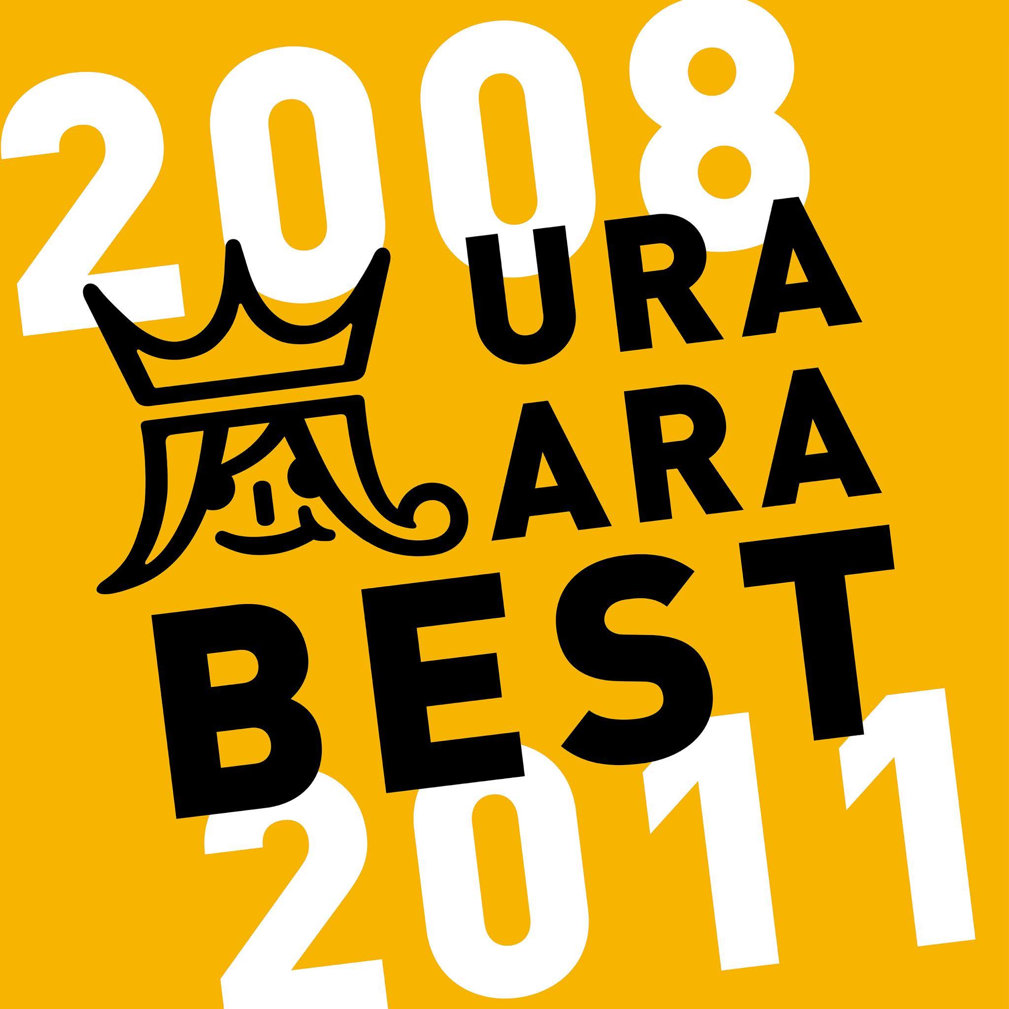 嵐 - ウラ嵐BEST 2008-2011