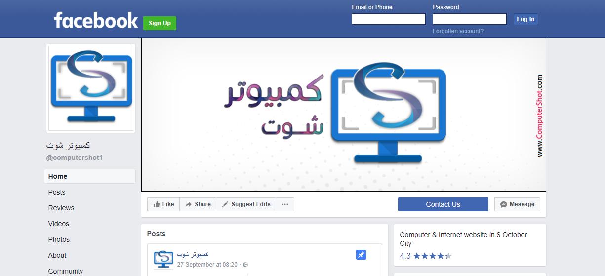 كيفية-عمل-حساب-جديد-في-الفيسبوك