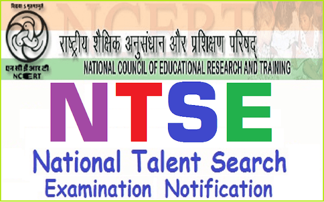 NCERT, NTSE,National Talent Search Exam