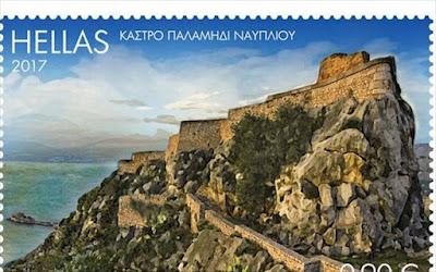 Τα κάστρα της Ευρώπης μέσα από ειδική σειρά γραμματοσήμων