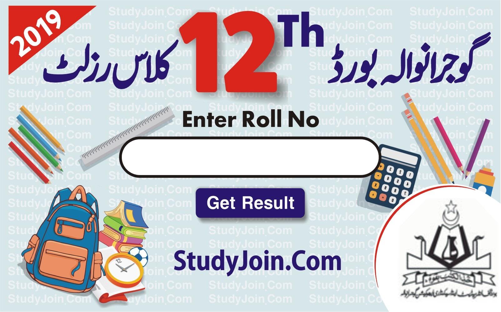 BISE Gujranwala 12th result 2019, Gujranwala board result 2019, 12 class result 2019 Gujranwala board, 2nd year result 2019 Gujranwala board, BISE Gujranwala result 2019, 11th class result 2019 Gujranwala board, 1st year result 2019 Gujranwala board, Gujranwala board result 2019 12th class, BISE Gujranwala 12th result 2019, BISE Gujranwala 12th result 2019 enter roll number, Gujranwala board result 2019, BISE Gujranwala SSC, HSSC, FA, FSc, ICS ICom Result 2019, ilmkidunya result 2019, ilm ki duniya result 2019 12th class