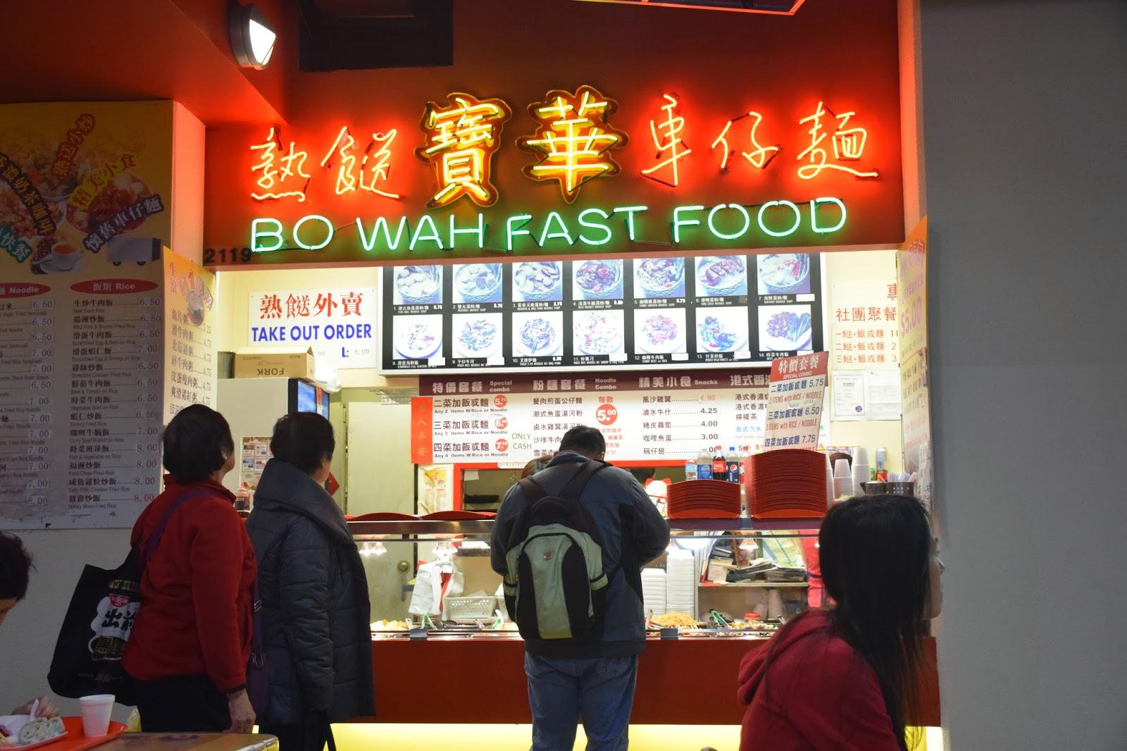 Bo Wah Chinese Food