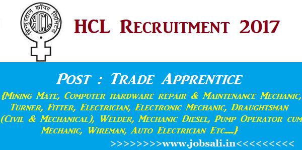 HCL Careers, Hindustan Copper Ltd Recruitment 2017, HCL Apprentice Recruitment 2017
