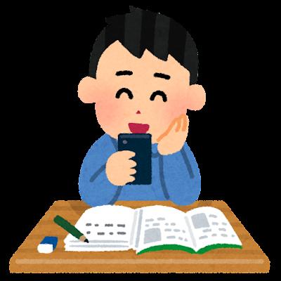 勉強中にスマホを使う人のイラスト(男性)