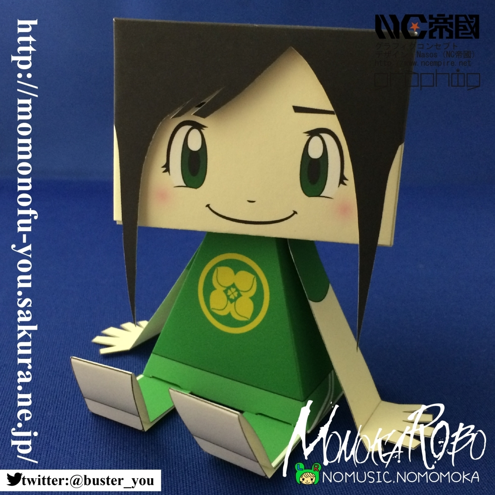 PaperCrafts Muñecas Anime