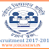 NVS Recruitment 2017-2018 Apply Online For 683 Audit Assistant, Stenographer, Clerk Posts