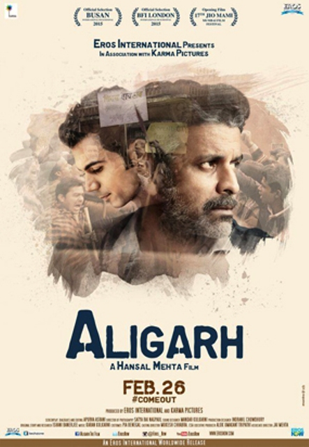 Aligarh (2016) - All Movie Song Lyrics & Videos | Rajkummar Rao, Manoj Bajpai