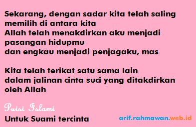 Puisi Islami Untuk Suami Tercinta Operator Sekolah