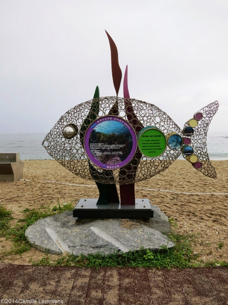 Beach sculpture at Sacheon-myeon in South Korea
